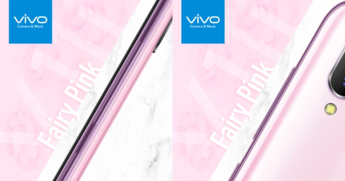 vivo V11i粉色版近日将在大马发售!