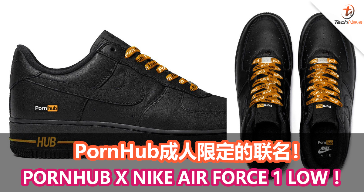 PornHub成人限定的联名!PORNHUB X NIKE AIR FORCE 1 LOW !