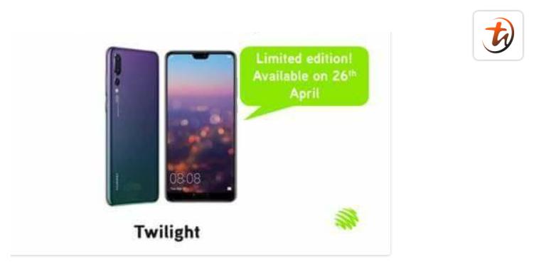 Huawei P20 Pro渐变色Twilight版本将于4月26日正式进军大马市场!OMG,你终于来啦!