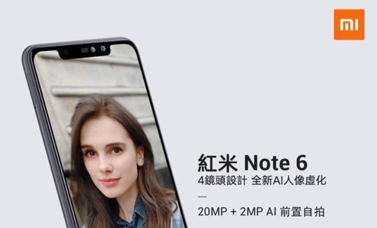 11月6日将会发布前后四摄Redmi Note 6!