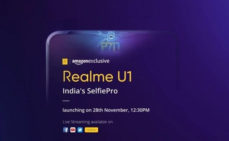 Realme U1手机外观和配置曝光!售价约RM700!