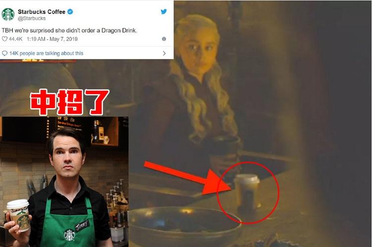HBO证实Game of Throne's的Starbucks咖啡客串是一个错误 !