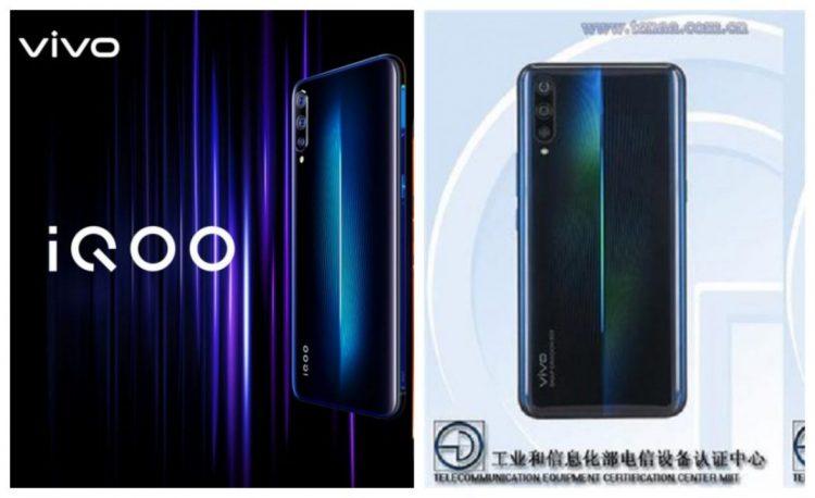 Vivo子公司iQOO首部手机规格+外形全曝光!12GB RAM+Snapdragon 855!