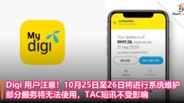 Digi 用户注意!10月25日至26日将进行系统维护,部分服务将无法使用,TAC短讯不受影响!