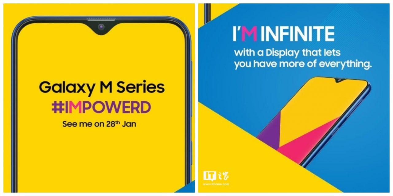 Samsung Galaxy M系列手机将会在今年1月28日正式发布!