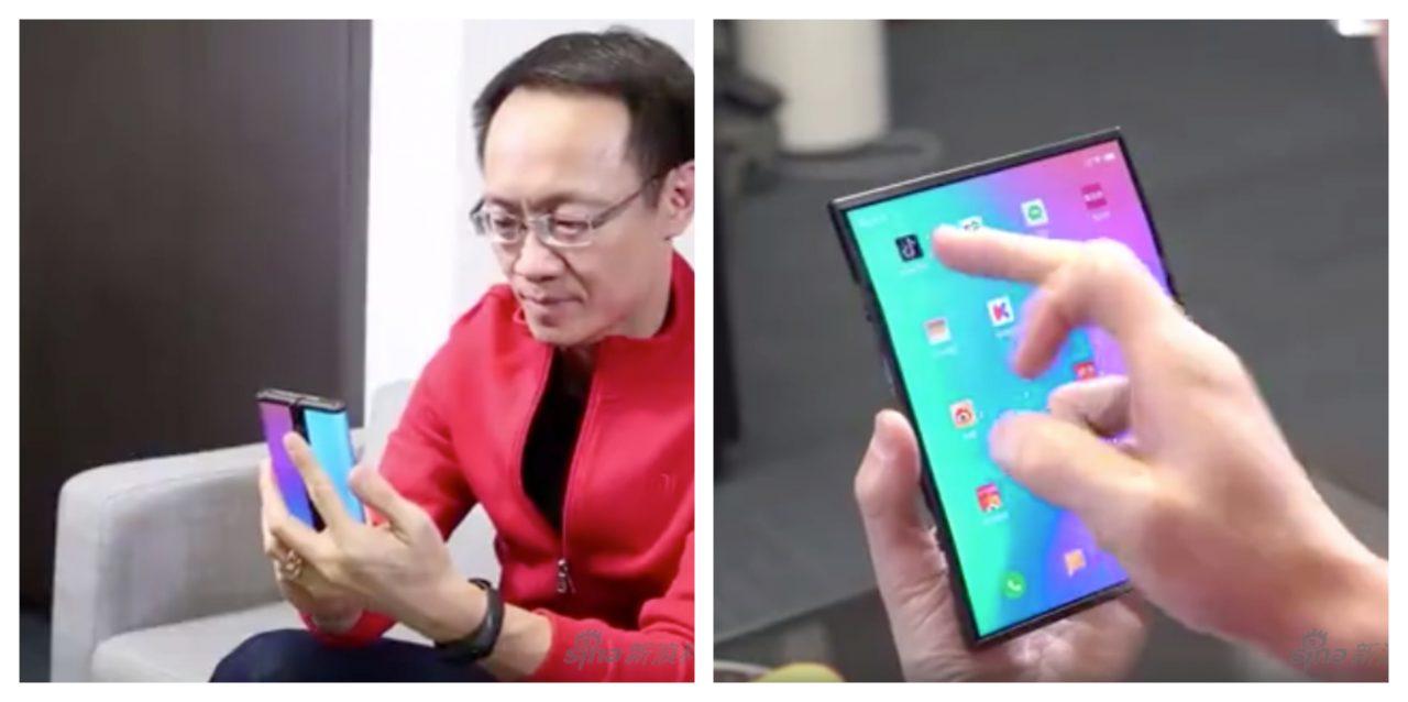 Xiaomi首款折叠手机视频曝光!两侧可向内折叠!