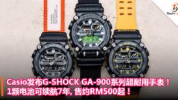 GA900Acover
