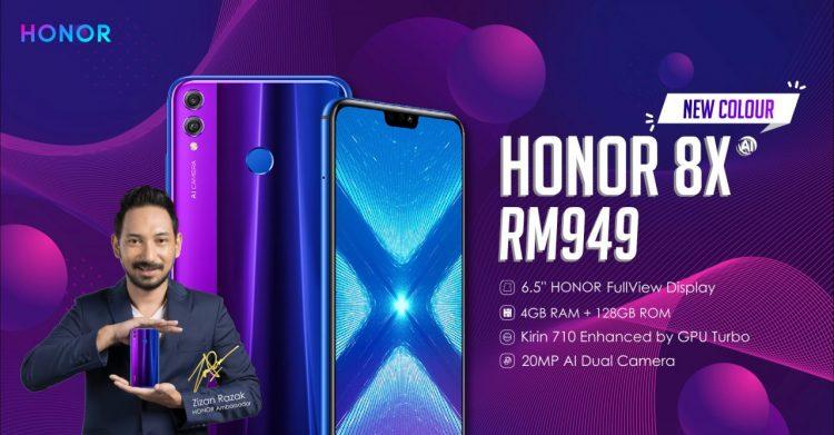 HONOR官方宣布HONOR 8X幻影蓝配色将会在2月15日来到大马!