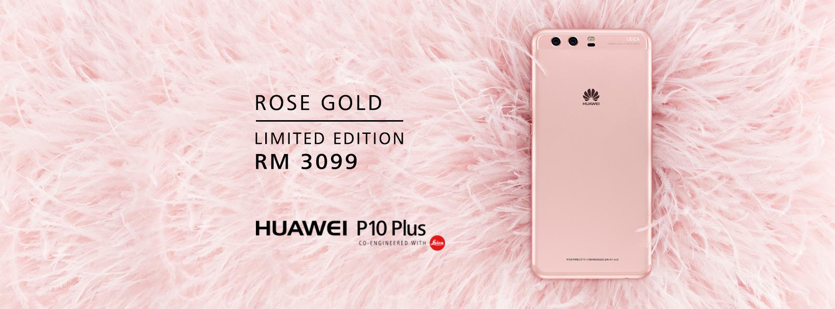 Huawei P10 Plus玫瑰金限量版今日大马正式发布!