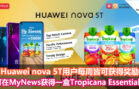 HUAWEI nova 5T Weekly Big Rewards – Tropicana Essentials