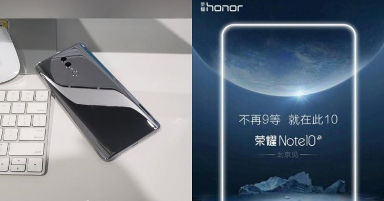 honor Note 10:将搭载Kirin 970处理器、GPU Turbo技术,传7月26日开始发售!