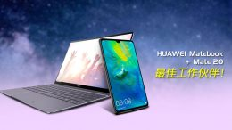 Huawei-Matebook-X-Pro- -Mate-20-最佳工作伙伴!-2 (1)