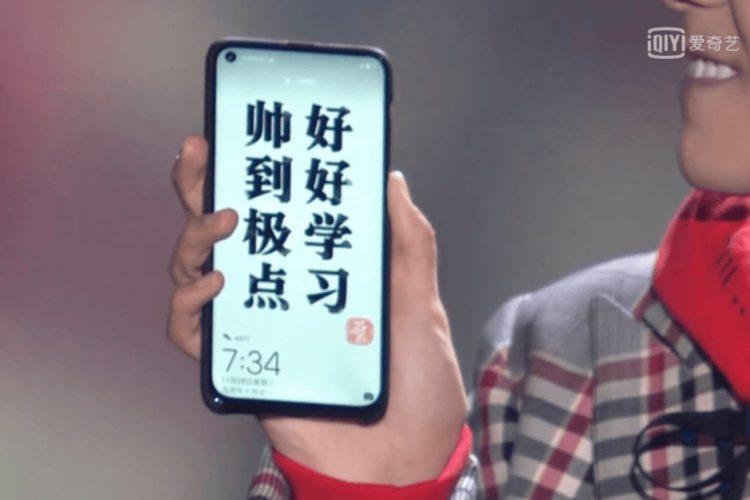 Huawei nova 4真机现身?极点全面屏长这个样子?