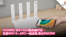 Huawei WiFi AX3 cover new