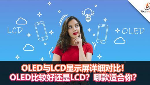 LCD OLED 2