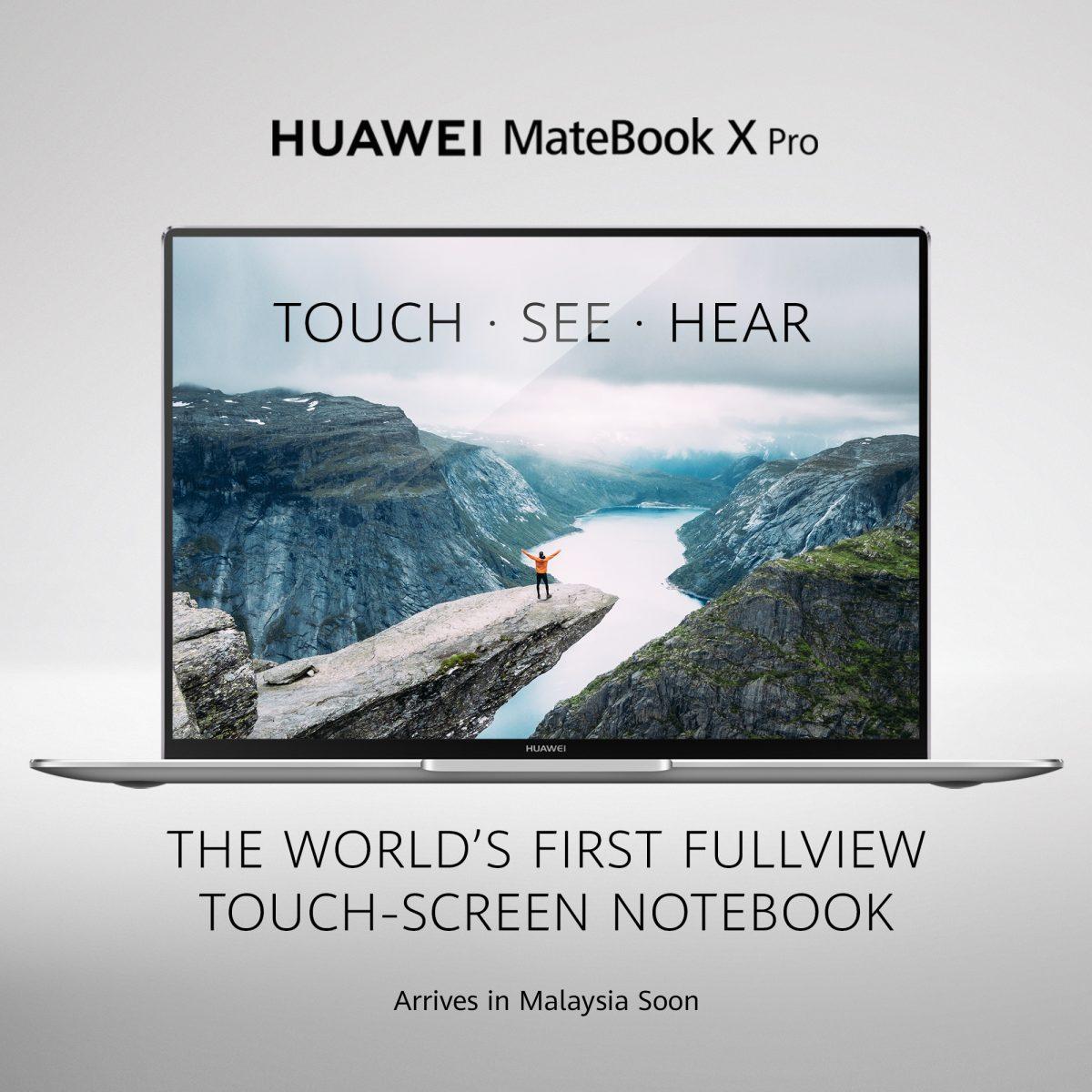 世界第一架触控全面屏笔电!Huawei Matebook X Pro即将来马!