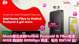 Maxis推出全新Hotlink Postpaid & Fiber配套:60GB 数据和 800Mbps 网速,每月RM149起!