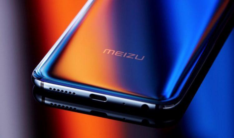 Meizu 16Xs出现在工信部!6.2寸AMOLED屏幕以及48MP摄像头!