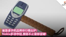 Nokiatest
