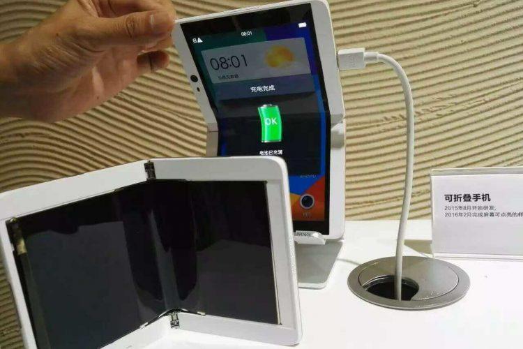 Oppo也申请折叠技术专利!