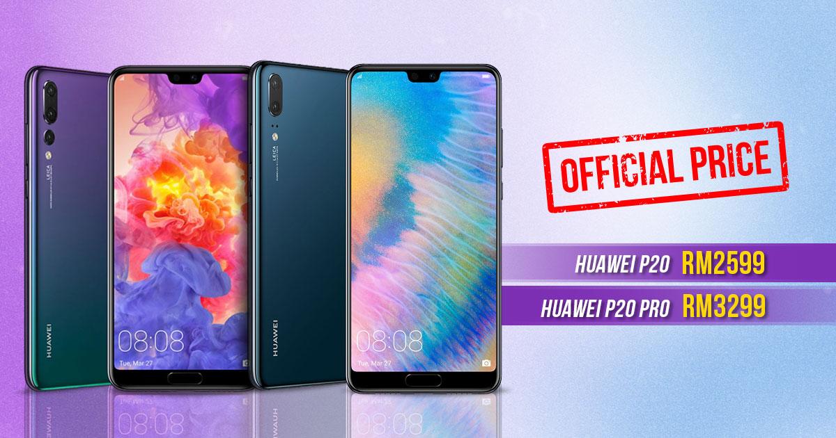 售价RM2599与RM3299,搭载3x摄像头 + Kirin 970处理器,Huawei P20系列大马正式发布!