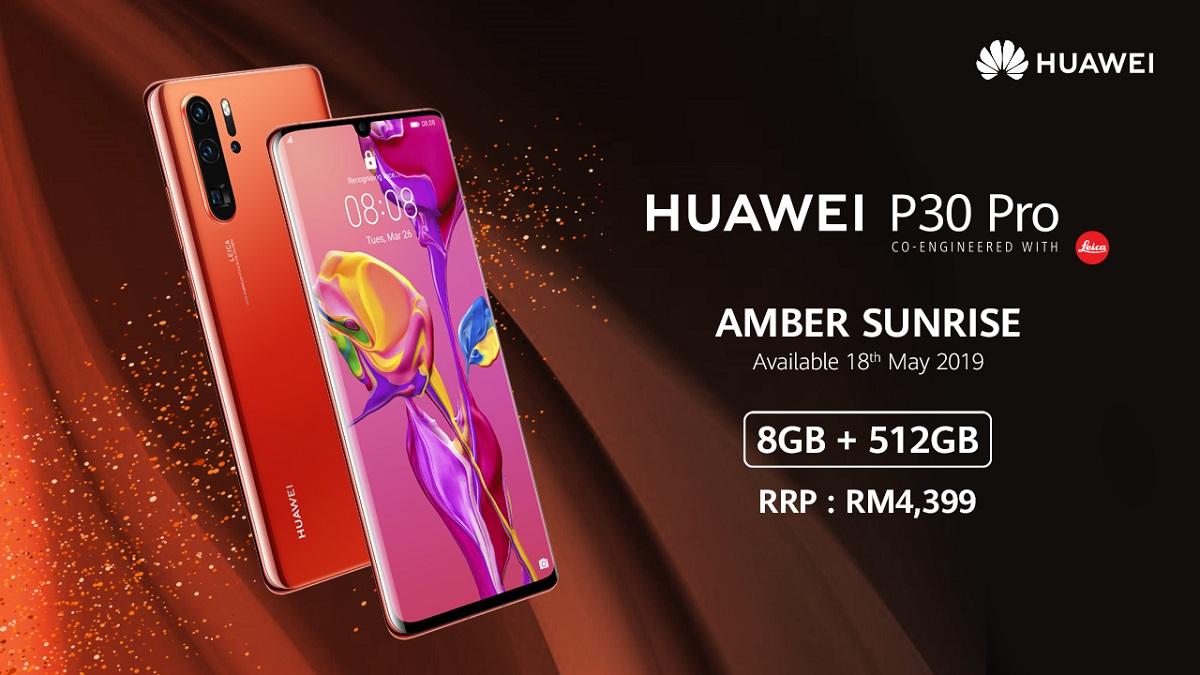 Huawei P30 Pro 赤茶橘配色!8GB+512GB 售价RM4399!