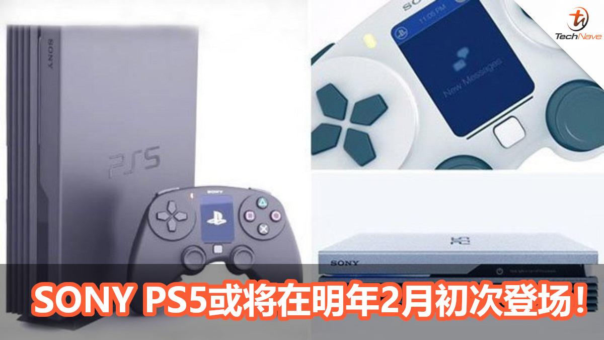SONY PS5或有望在明年2月PlayStation Meeting 2020中初次登场!