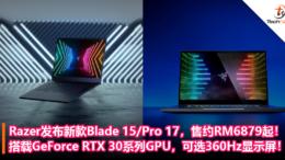 Razer New Blade 15_Pro 17 #