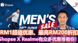 Realme x Shopee