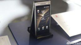 Samsung-Galaxy-W2019-renders