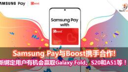 Samsung X Boost
