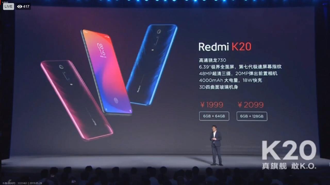 Redmi K20系列正式发布!Snapdragon 855+后置48MP+4000mAh!售价约RM1213起!