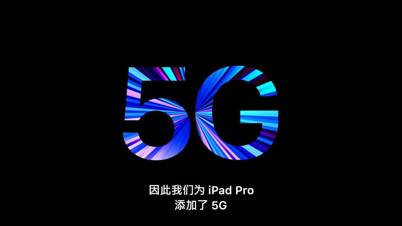 iPad Pro 2021款发布!mini-LED屏+支持5G+M1处理器!售价RM3499起 ...