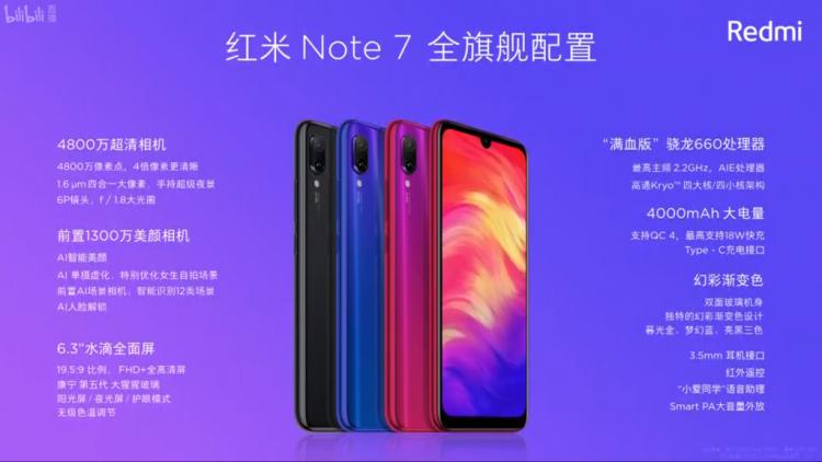 Xiaomi Redmi Note 7系列将在3月19日正式登入马来西亚!