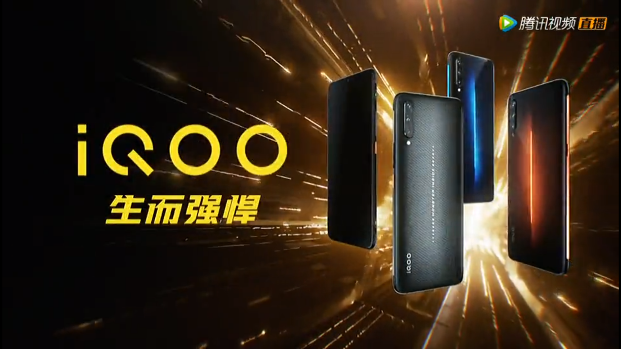 Vivo iQOO gaming smartphone with Snapdragon 855, 12GB RAM launched