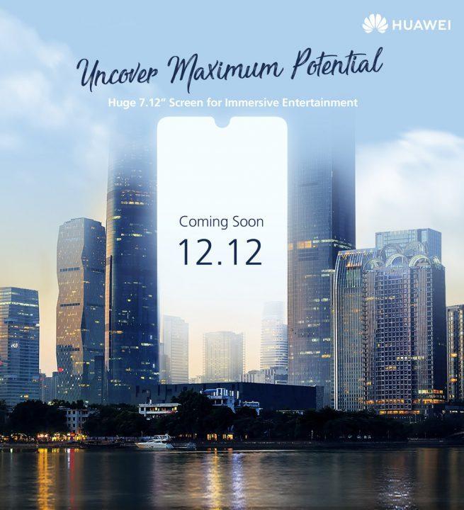 Huawei将在12月12日推出7.12寸大屏手机!让你探索最高的娱乐体验!