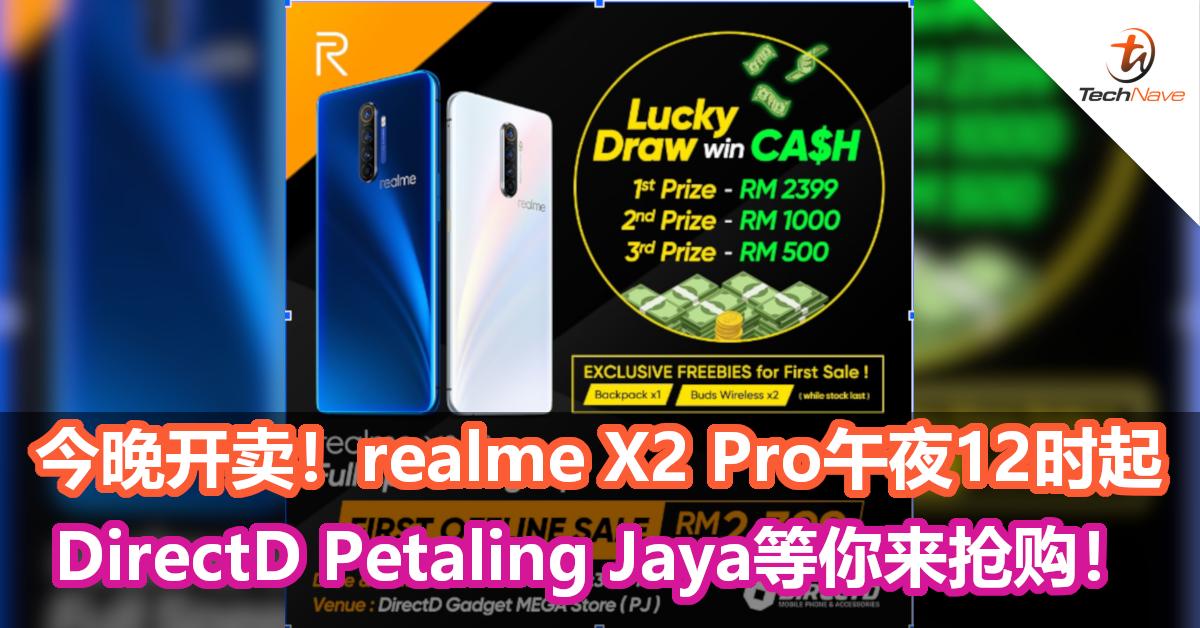 今晚开卖!realme X2 Pro午夜12时起DirectD Petaling Jaya等你来抢购!