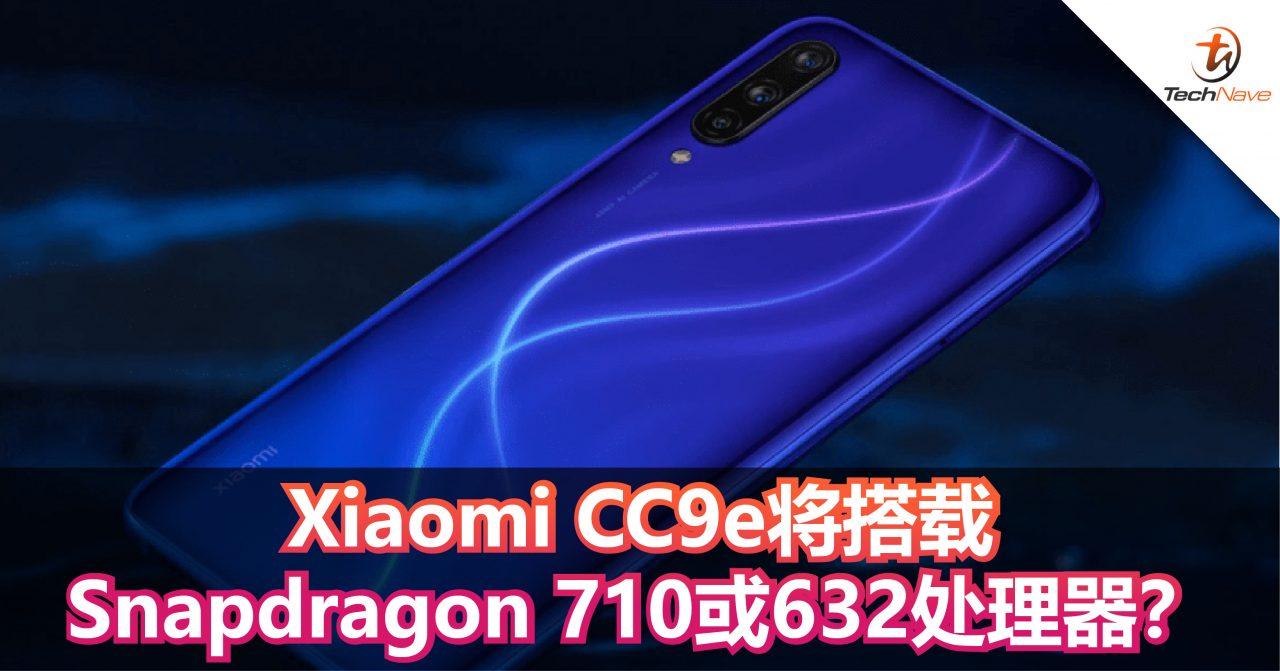 Xiaomi CC9e将搭载Snapdragon 710或632处理器?