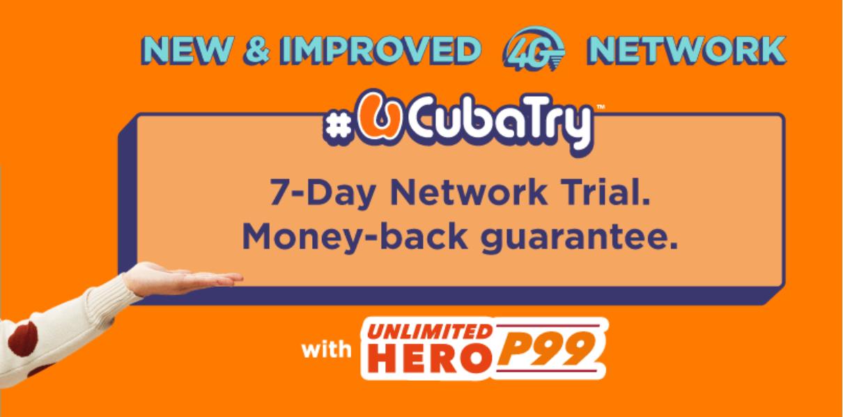 现在申请U Mobile Unlimited Hero P99还有7天试用期,不满意可获退费!