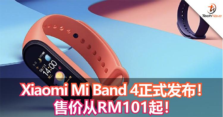 Xiaomi Mi Band 4正式发布!售价从RM101起+复仇者联盟版本共同登场!