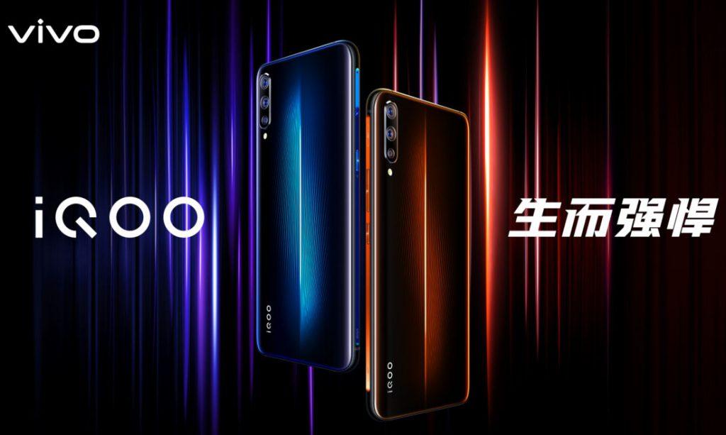 iQOO手机将于3月1日在中国深圳发布!支持44W快充+Snapdragon 855!