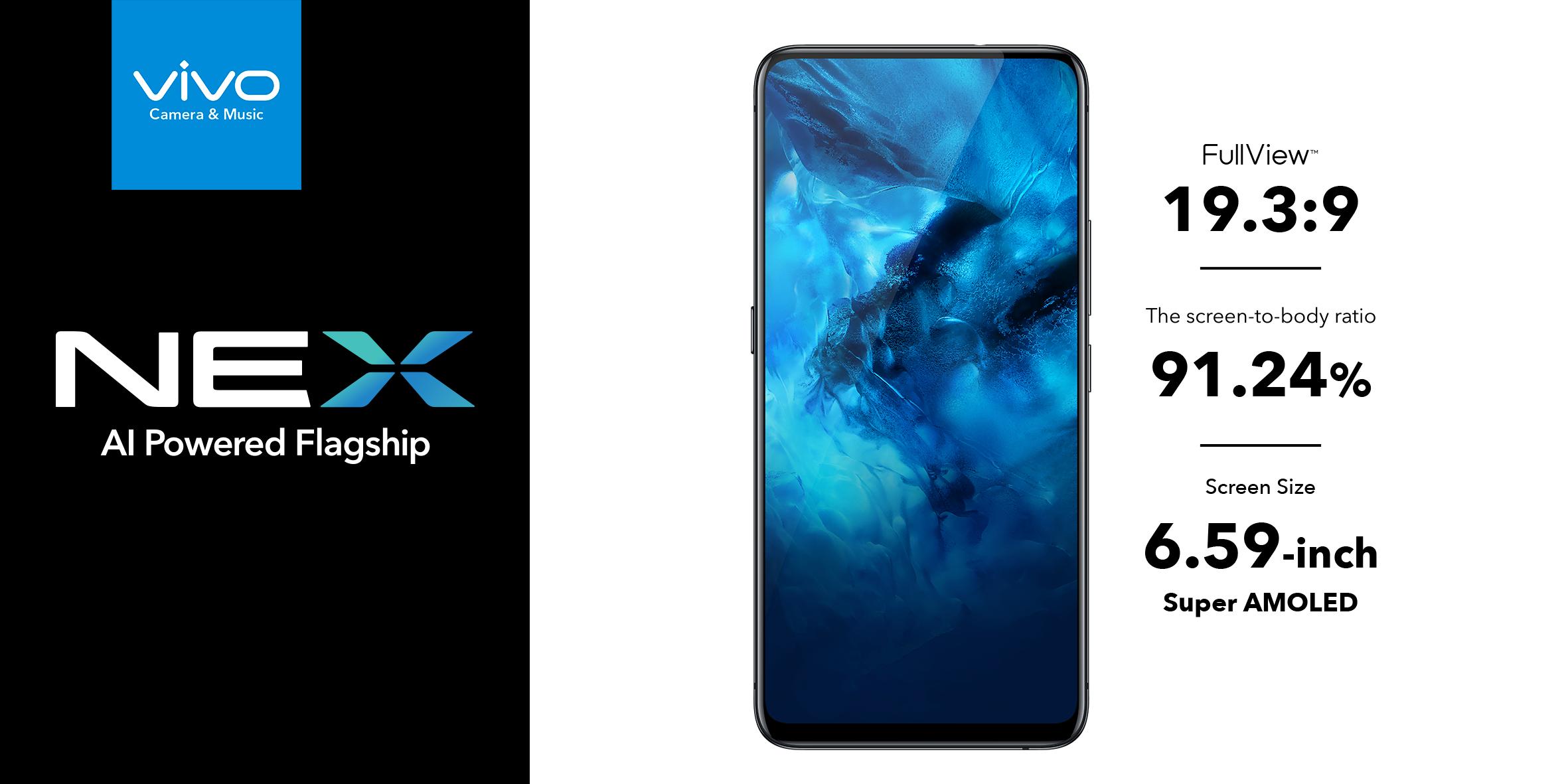 vivo NEX零界全面屏 + 升降式镜头,6.59寸91.24%屏占比,给你绝佳视觉感受!