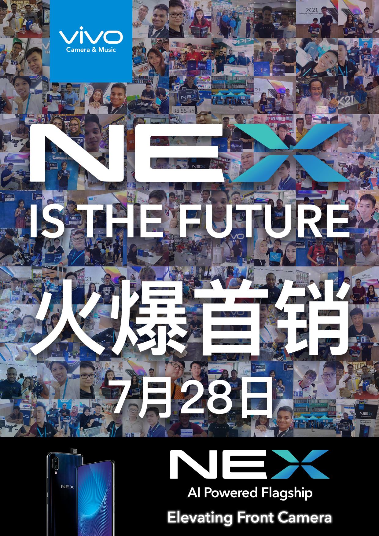 vivo NEX热销中!RM2799,全马vivo授权分行及网购平台即可购买!