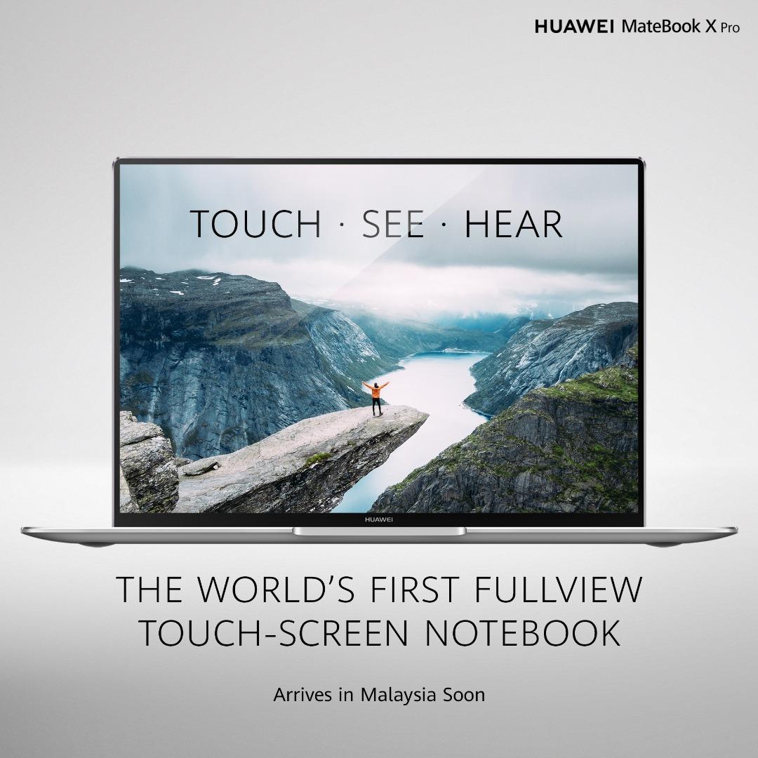 Huawei MateBook X Pro即将来马销售!准备抢占MacBook Pro市场?