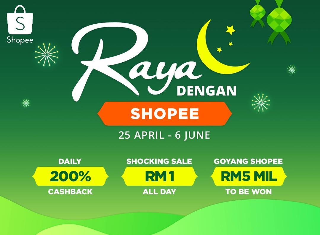 Shopee开斋节促销活动正式开始!RM1也能购买产品!在Shopee买车买房不是问题!