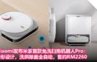 Xiaomi发布米家首款免洗扫拖机器人Pro D形设计,洗烘除菌全自动,售约RM2260!