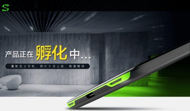 Xiaomi Blackshark SKR-A0出现在GeekBench数据库!