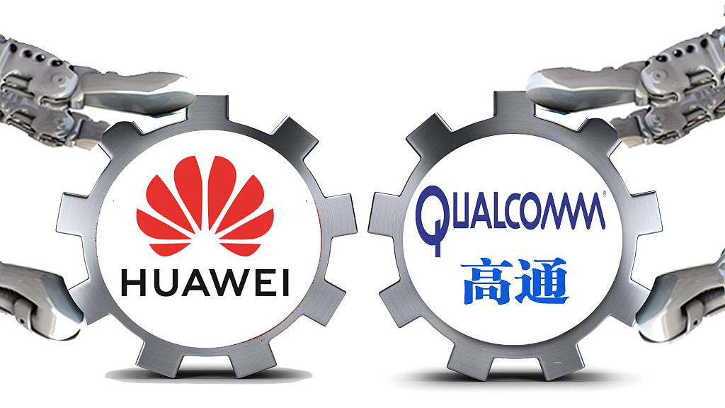 Qualcomm确认:HUAWEI一次性付清18亿美元款项!一旦获得许可将提供处理器给HUAWEI!
