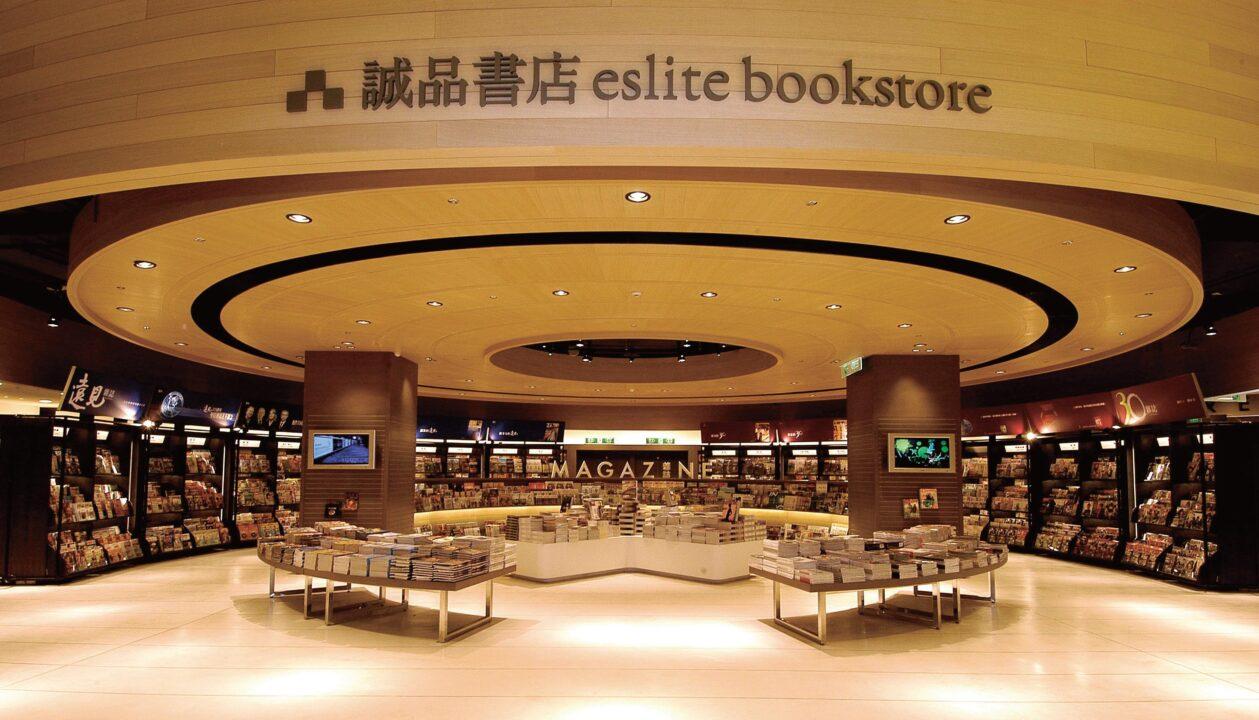 台湾诚品书店进驻The Starhill!占地2000坪,预计2022年开幕!