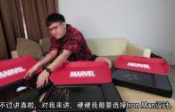 "Xiaomi Mi Store现也在Cheras Leisure Mall与CyberJaya Dpulze开张了!开张当天现场还出现""Mi跑车""!"